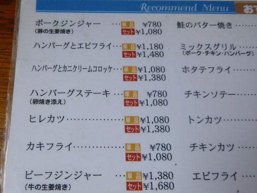 銚子デカ盛りアメリカンレストランプれンティ007