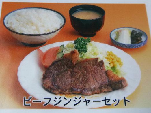 銚子デカ盛りアメリカンレストランプれンティ008