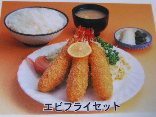 銚子デカ盛りアメリカンレストランプれンティ010
