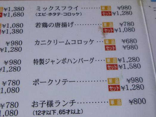 銚子デカ盛りアメリカンレストランプれンティ011