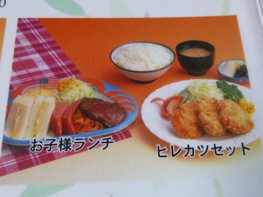 銚子デカ盛りアメリカンレストランプれンティ012
