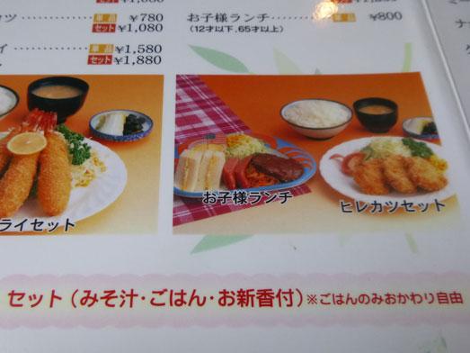 銚子デカ盛りアメリカンレストランプれンティ013