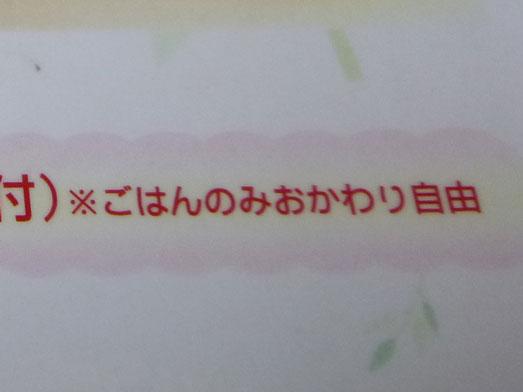 銚子デカ盛りアメリカンレストランプれンティ014