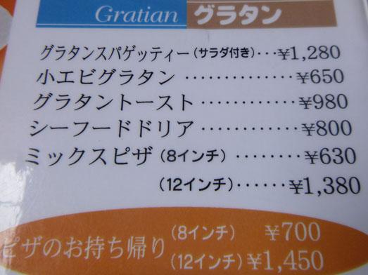 銚子デカ盛りアメリカンレストランプれンティ015