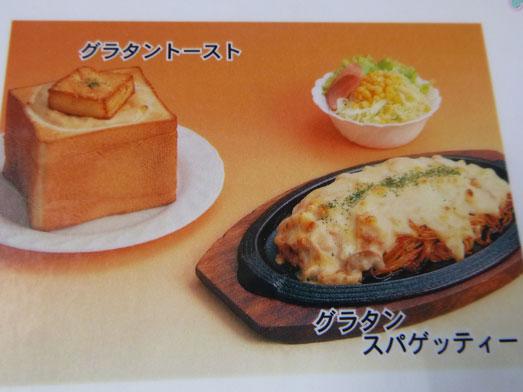 銚子デカ盛りアメリカンレストランプれンティ016
