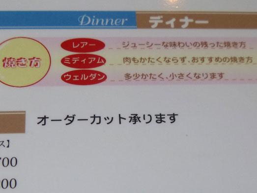 銚子デカ盛りアメリカンレストランプれンティ017