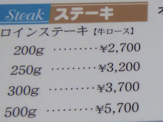 銚子デカ盛りアメリカンレストランプれンティ018