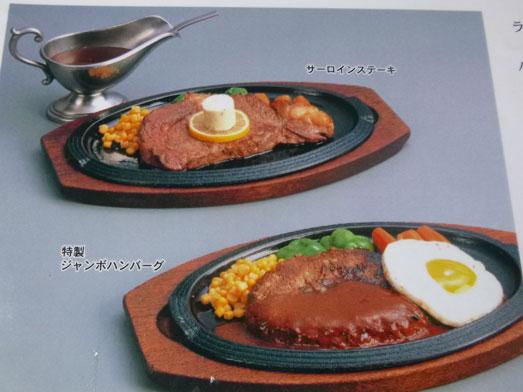 銚子デカ盛りアメリカンレストランプれンティ019