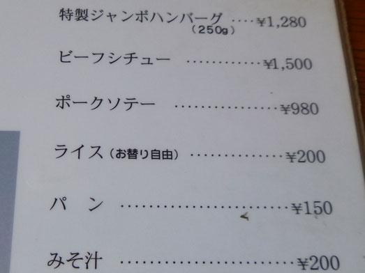 銚子デカ盛りアメリカンレストランプれンティ020