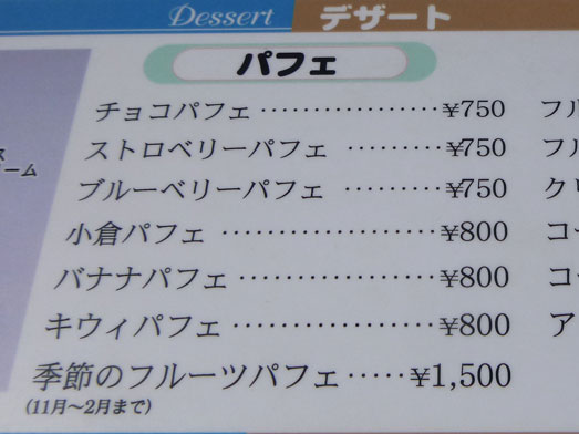 銚子デカ盛りアメリカンレストランプれンティ021