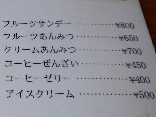 銚子デカ盛りアメリカンレストランプれンティ022