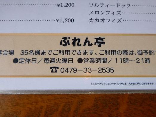 銚子デカ盛りアメリカンレストランプれンティ025