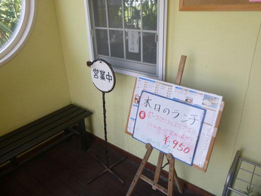 銚子プれンティのデカ盛りチョコパフェ029