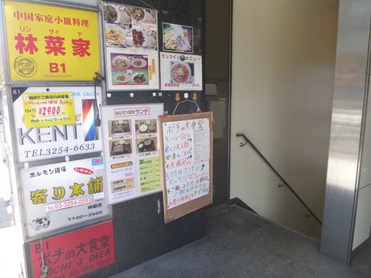 ポチの大食堂神田鍛冶町の定食屋でランチ002