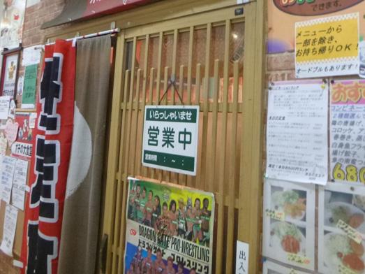 ポチの大食堂神田鍛冶町の定食屋でランチ004