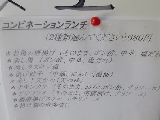 ポチの大食堂神田鍛冶町の定食屋でランチ007