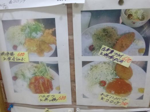 ポチの大食堂神田鍛冶町の定食屋でランチおかわり自由009