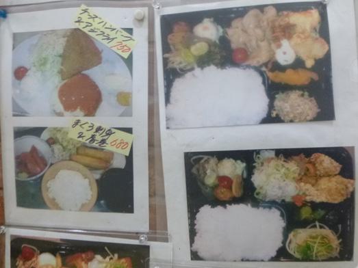 ポチの大食堂神田鍛冶町の定食屋でランチおかわり自由010