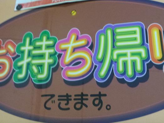 ポチの大食堂神田鍛冶町の定食屋でランチおかわり自由012