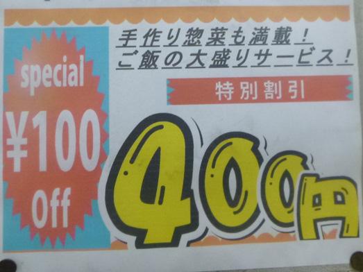 ポチの大食堂神田鍛冶町の定食屋でランチおかわり自由013