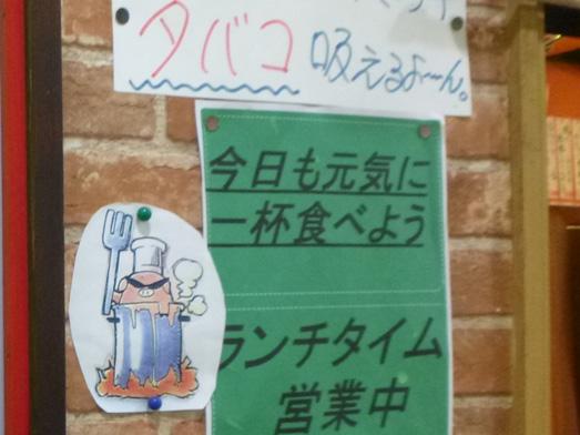 ポチの大食堂神田鍛冶町の定食屋でランチおかわり自由014
