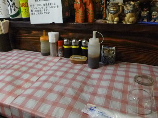 神田鍛冶町「ポチの大食堂」コンビネーションランチ020