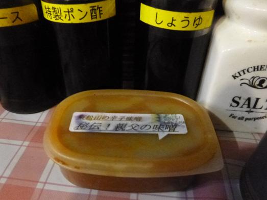 神田鍛冶町「ポチの大食堂」コンビネーションランチ021