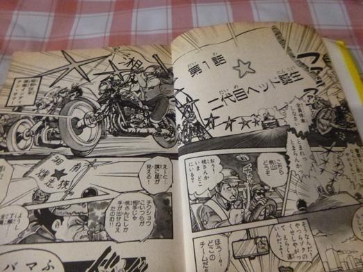 神田鍛冶町「ポチの大食堂」コンビネーションランチ025
