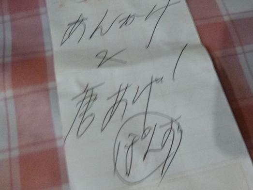 神田鍛冶町「ポチの大食堂」コンビネーションランチ032