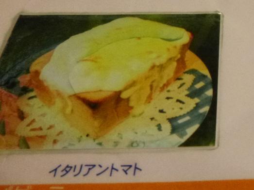 群馬デカ盛りパンプキンイタリアントマト014
