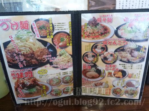 らーめん神月麺3玉増量無料で濃厚味噌つけ麺007