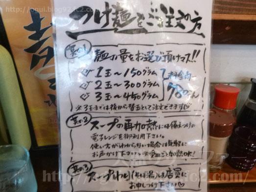 らーめん神月麺3玉増量無料で濃厚味噌つけ麺009