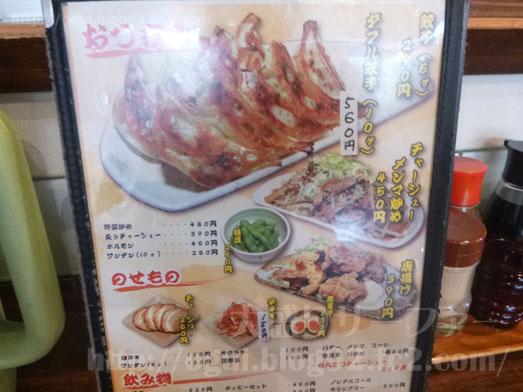 らーめん神月麺3玉増量無料で濃厚味噌つけ麺010