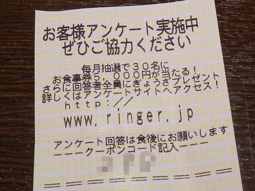 長崎ちゃんぽんリンガーハット麺増量無料006