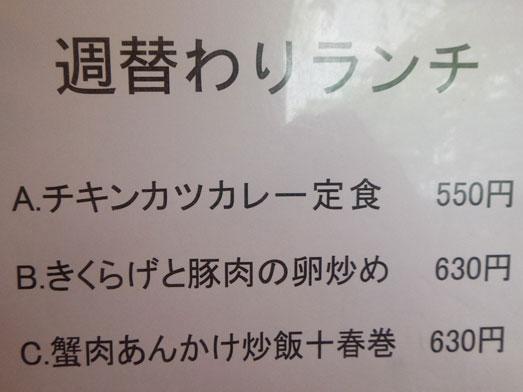 錦糸町龍馬でランチ大盛りおかわり自由007