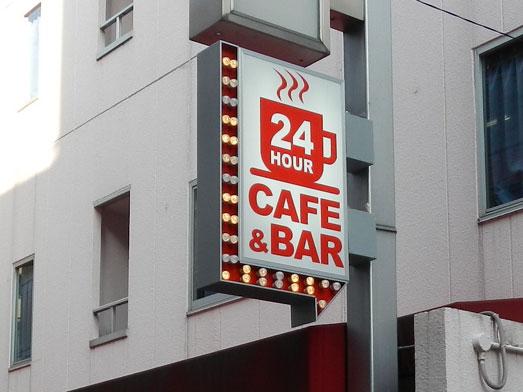神保町サクラカフェのモーニングおかわり自由食べ放題002