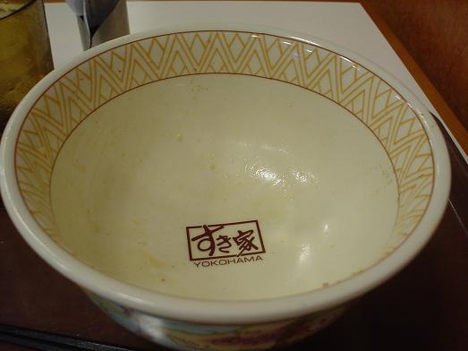 すき家牛丼特盛り値下げキャンペーン007
