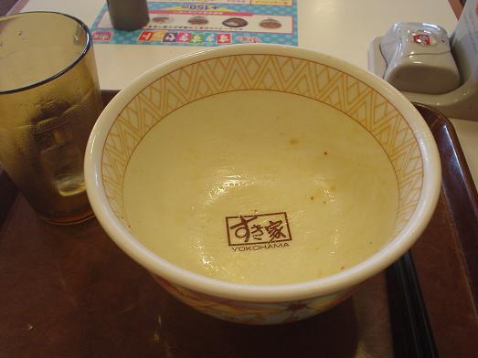 すき家で牛丼メガ盛り値下げキャンペーン017