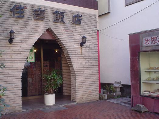 デカ盛りもやし麺の鋸南町住吉飯店駐車場036