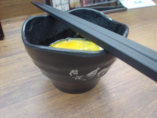 伝説のすた丼屋のすた丼並盛り013