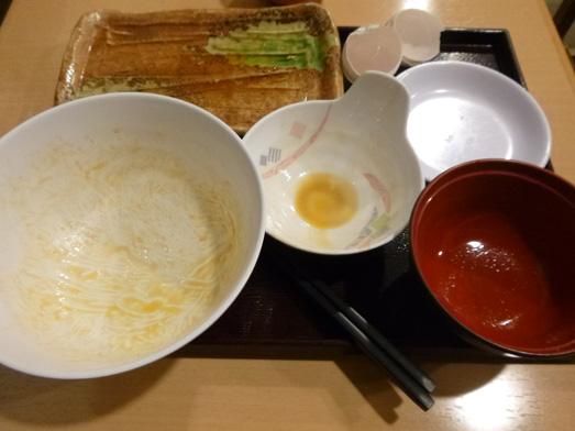 秋葉原卵かけご飯たまごん家Oh!Saka Barランチ019