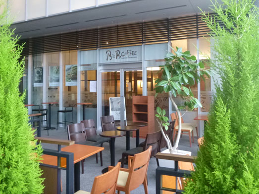 秋葉原UDXレストラン街アキバ・イチの東北復興応援メニュー026