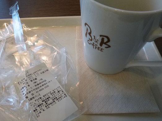 秋葉原UDXレストラン街アキバ・イチの東北復興応援メニュー032
