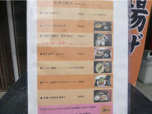 新橋虎ノ門ランチ鶏どりで唐揚げ食べ放題005