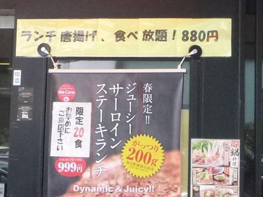 新橋虎ノ門ランチ鶏どりで唐揚げ食べ放題011