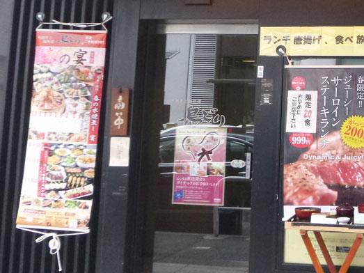 新橋虎ノ門ランチ鶏どりで唐揚げ食べ放題012