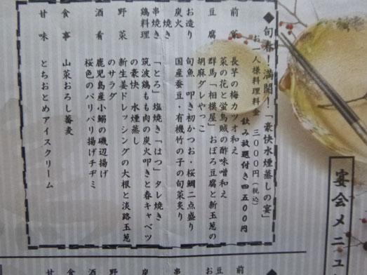 新橋虎ノ門ランチ鶏どりで唐揚げ食べ放題013