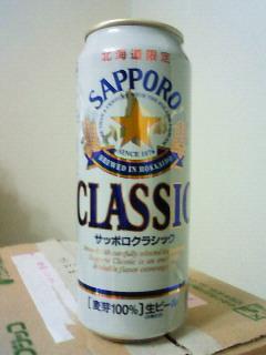 サッポロビール クラシック