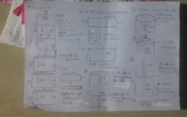 20101122215010.jpg