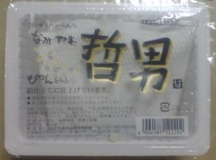 20111121070443.jpg